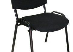 כסא משרדי דגם OAY